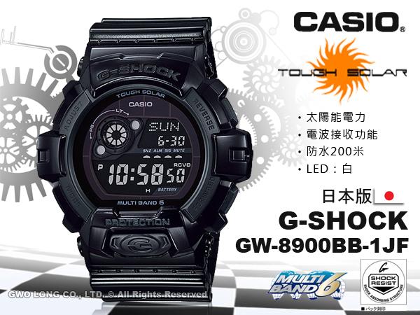 Casio g shock gw 8900bb 1jf