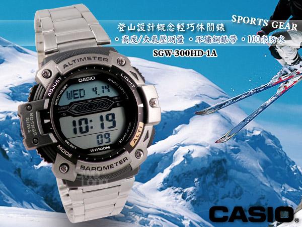 Sgw Costa 300hdRelojes Reloj Casio Rica 54RjLA