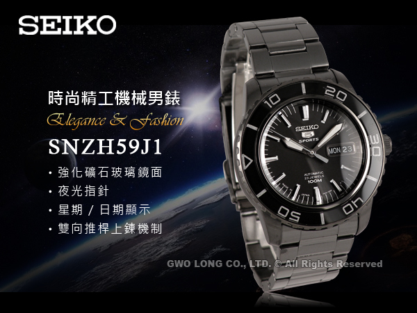 http://www.gl-client.com/product-1/SNZH59J1-b1.jpg